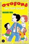 OTOBOKE SECTION CHIEF vol. 01